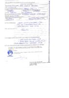 ACTA JUNTA ELECTORAL PARA REGISTRO Y WEB _0109 (2)